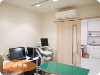 きび動物クリニック:診察室