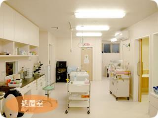 きび動物クリニック:処置室